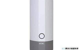 H3C WA5320XS-LI-FIT无线AP 内置天线双频四流802.11ac/n Wave 2增强型无线接入点-FIT 室外AP