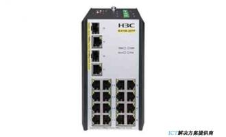 H3C IE4100-20TP工业交换机