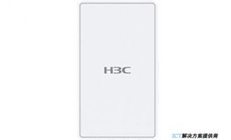 H3C WA5320H-LI-FIT无线AP 内置天线双频四流802.11ac/n Wave 2面板型无线接入点-FIT 室内AP