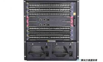 H3C S7006X交换机 S7006X 以太网交换机主机 新一代园区核心交换机