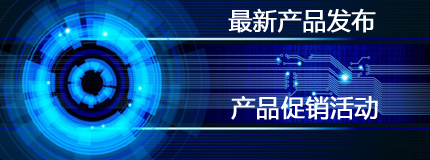 H3C最新产品发布,H3C产品最近价格促销